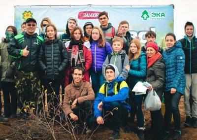 сигна-124