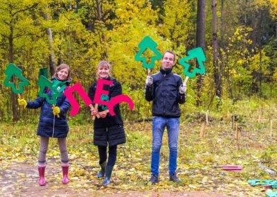 Респулика-Удмуртия-PosadiLes-осень-2017-33-1024x678