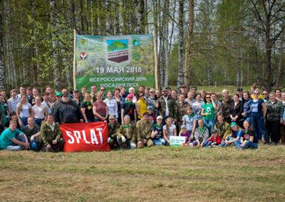 Удмуртия, весна-2018, SPLAT, PosadiLes.ru