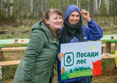 Новосибирская область, весна-2018, Posadiles.ru -239