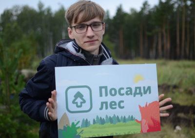 Челябинская область , осень - 2018 (35)