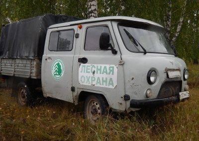 Челябинск, осень 2019 -2