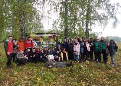 Челябинск, осень 2019 -5